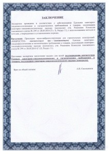 GIG_vIBROSTEK-3