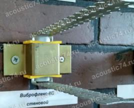 Виброфлекс-КС, стеновой виброподвес
