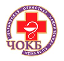 Челябинская-областная-клиническая-больница