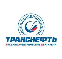 русские-электрические-двигатели